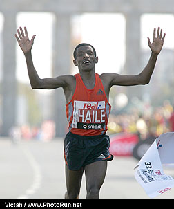 Haile Gabrselassie pulls out of the Beijing marathon